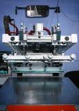 De oude machine van het zijdeonderzoek in de drukwinkel royalty-vrije stock fotografie
