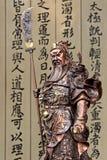 De oude personages in Kin Stock Afbeelding