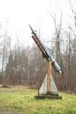 De oude raket. Royalty-vrije Stock Afbeelding