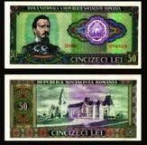 50 de Oude Roemeense Rekening van Lei 1966 Royalty-vrije Stock Foto's