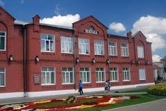 De oude schoolbouw Het Kremlin in Kolomna, Rusland Stock Afbeeldingen