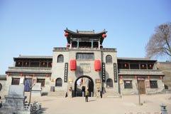 De oude stad van China van pingyao de wangsbinnenplaats stock foto's