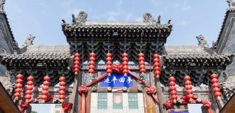 De Oude Stad van Ping Yao stock afbeelding
