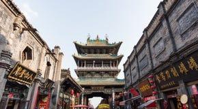 De Oude Stad van Ping Yao royalty-vrije stock foto's