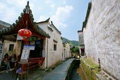 De oude stad van Xidi stock afbeelding