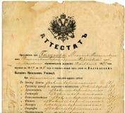 De oude Textuur van het Document van het document Royalty-vrije Stock Afbeelding