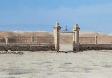 De oude vernietigde omheining op de Doopplaats van Jesus Christ - Qasr Gr Yahud in Israël Royalty-vrije Stock Fotografie