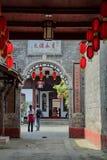 De oude werf in yuantongstad, in Sichuan, China Stock Afbeeldingen