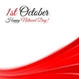 1º de outubro molde do fundo do dia nacional Fotografia de Stock