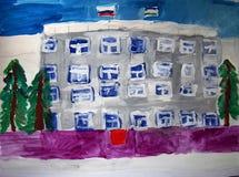 De overheidsbouw - gouache schilderen gemaakt door kind stock illustratie