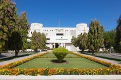 De overheidsbouw in Muscateldruif, Oman Royalty-vrije Stock Foto