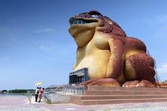 De pad-vormige bouw van het Museum van Phaya Khan Khak The Toad King, Yasothon, Thailand Stock Foto's