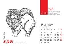 De pagina van de Desktopkalender voor 2018 met het beeld van een hond Stock Fotografie
