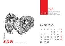 De pagina van de Desktopkalender voor 2018 met het beeld van een hond Stock Afbeelding
