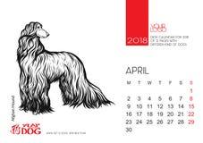 De pagina van de Desktopkalender voor 2018 met het beeld van een hond Royalty-vrije Stock Afbeelding