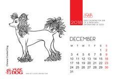 De pagina van de Desktopkalender voor 2018 met het beeld van een hond Stock Foto
