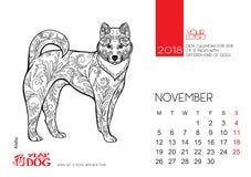 De pagina van de Desktopkalender voor 2018 met het beeld van een hond Royalty-vrije Stock Afbeeldingen