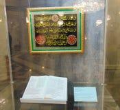 De pagina van Kulsharif mosque koran royalty-vrije stock afbeelding