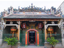 De Pagode van Hau van Thien, Ho-Chi-Minh-Stad Royalty-vrije Stock Afbeeldingen