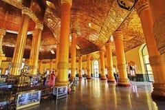 De Pagode van het de Tandoverblijfsel van Boedha, Yangon, Myanmar Royalty-vrije Stock Fotografie