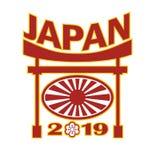 De Pagode van de het Rugbybal van Japan 2019 Stock Foto's