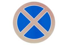 ` De panneau routier aucun ` de arrêt d'isolement sur le blanc illustration libre de droits