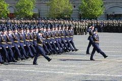 De parade van de overwinning Stock Foto