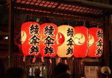 De parade van Gionmatsuri in de zomer, Kyoto Japan Stock Foto's