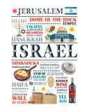 De paragraafontwerp van Israël Stock Fotografie