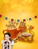 De Partij van Festajunina stock afbeeldingen