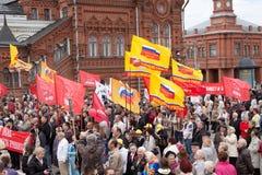 De partijen van de oppositie in de protestverzameling Stock Foto