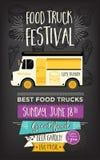 De partijuitnodiging van de voedselvrachtwagen Het malplaatjeontwerp van het voedselmenu Voedselvlieg vector illustratie