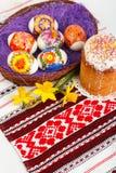 De Pascua todavía del día de fiesta vida Imagen de archivo libre de regalías