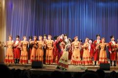 De patriottische liederen van Kuban Stock Foto's