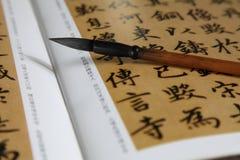De pen van de borstel Stock Foto's