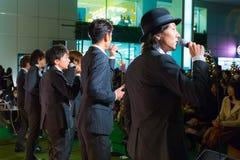 De permanente groep van Vissenvocals in Tokyo Stock Afbeelding