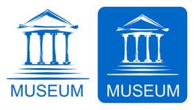 De pictogrammen van het museum Stock Afbeeldingen