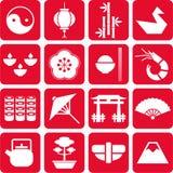 De pictogrammen van Japan. Royalty-vrije Stock Afbeelding