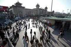 De piek van de Spoorweg van Peking transprot Royalty-vrije Stock Afbeelding