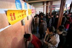 De piek van de Spoorweg van Peking transprot Royalty-vrije Stock Fotografie