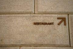 De pijl toont de manier aan het restaurant stock illustratie