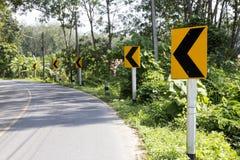 De pijlen van de wegrichting Stock Fotografie