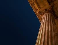 De pijlers van het onderwijs Stock Afbeelding