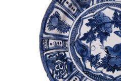De plaat van Ming stock afbeelding