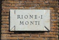 De plaat van Rionemaonti in Rome Stock Fotografie