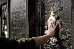 De plaats van de bedevaart, Standbeeld van John van Nepomuk stock foto's
