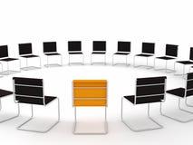 De plaats van de vergadering vector illustratie