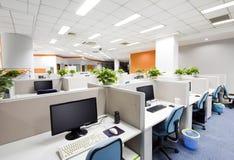 De plaats van het werk