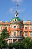 De plaats van Mihaylovskiy stock foto