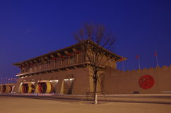 De plaatsen van het zweempjeDaMingGong van Xian Royalty-vrije Stock Afbeeldingen